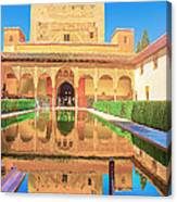 Palacio Nazaries In Alhambra Canvas Print