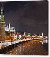 Panoramic View Of Moscow River And Moscow Kremlin Embankment Canvas Print