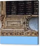 Pantheon Pillars 5 Canvas Print