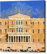 Parliament Of Athens Canvas Print