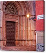 Parma Baptistery Doorway Canvas Print