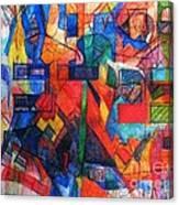 Parshat Bamidbar Canvas Print