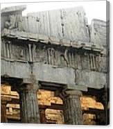 Parthenon 5 Canvas Print