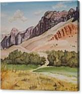 Pathway To Majesty Canvas Print