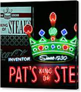 Pat's King Of Steaks Canvas Print
