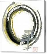 Pax - Zen Enso Canvas Print