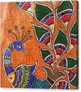 Peacock-fish Canvas Print