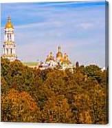 Pechersk Lavra Tower Bell Canvas Print