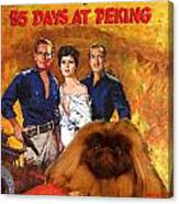 Pekingese Art - 55 Days In Peking Movie Poster Canvas Print