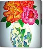 Peonys In Vase Canvas Print