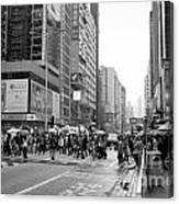 People Crossing The Street On A Rainy Day In Mong Kok Hong Kong Canvas Print