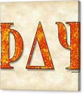 Phi Delta Psi - Parchment Canvas Print