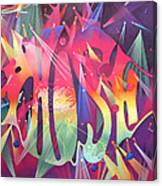 Phish The Mother Ship Canvas Print