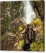 Photeng Waterfall Canvas Print