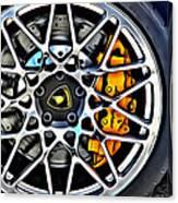 Piece Of Yellow Lamborghini Canvas Print
