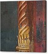 Pillar Canvas Print