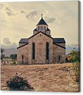Place Of Worship Canvas Print