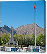 Plaza Across From Potala Palace Which Replaced A Natural Lake-tibet Canvas Print