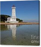 Point Abino Lighthouse Reflection Canvas Print