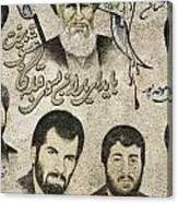 Political Religious Mural Teheran Iran With Ayatollah Khomeini Canvas Print
