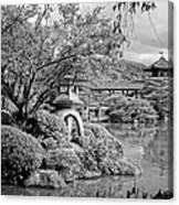 Pond At Heian Shrine - Kyoto Canvas Print