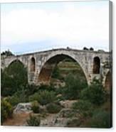 Pont St. Julien And Calavon River  Canvas Print
