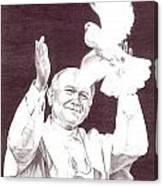 St. John Paul II Canvas Print