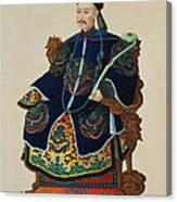 Portrait Of A Mandarin Canvas Print