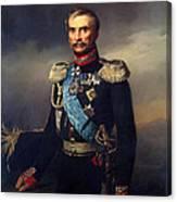 Portrait Of Illarion Vasilyevich Vasilchikov Canvas Print