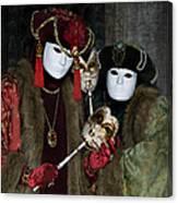 Venetian Carnival - Portrait Of Nobles Canvas Print