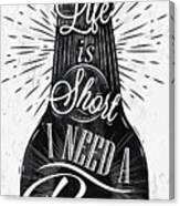 Poster Bottle Restaurant In Retro Canvas Print