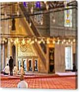 Praying Muslims Canvas Print
