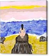 Primitive Woman Crouching Canvas Print