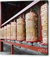 Prince Gong's Mansion 8622 Canvas Print