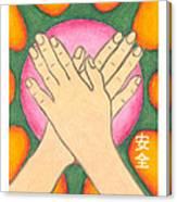 Protection - Mudra Mandala Canvas Print