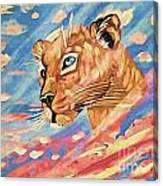 Puma On Watch Canvas Print