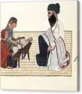 Punjabi Schoolmaster, Artwork Canvas Print