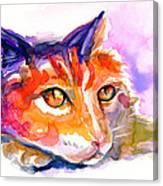 Purple Buddy Canvas Print