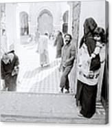 Qarawiyyin Mosque Canvas Print