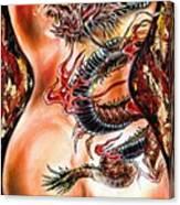 Queer Fruit Canvas Print