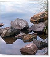 Quiet Morning. Ladoga Lake Canvas Print