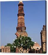 Qutab Minar - New Delhi - India Canvas Print