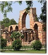 Qutab Minar Ruins Canvas Print