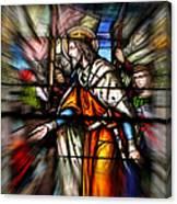 Radiant Jesus Canvas Print