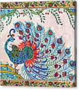 Rainbow Feathers Canvas Print