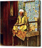 Reading In 1888 Canvas Print