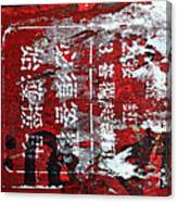 Red Black White Canvas Print