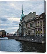 Red Bridge - St. Petersburg - Russia Canvas Print