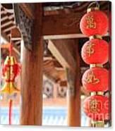 Red Chinese Lanterns Canvas Print