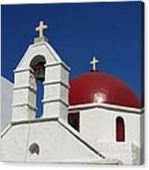 Red Dome Church 2 Canvas Print